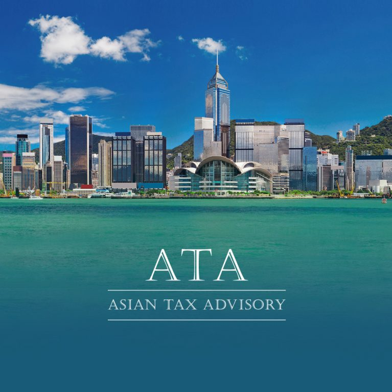 Asian Tax Advisory Limited